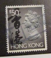 HONG KONG Scott #651E Θ used, postage stamp, $50 QEII, very fine