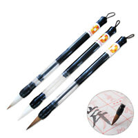 PISTON WATER BRUSH PEN INK FOR CHINESE CALLIGRAPHY WRITING COLOUR PAINTING 32C6