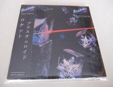 Rockets - Plasteroid MINI LP CD