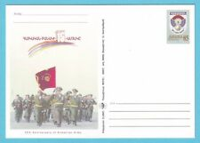 2007 Armenian Army the 15th anniversary Military Forces Postal Card RARE Armenia