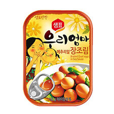 Canned Quail Eggs Cooked in Soy Sauce Food Korean Instant Snack For Rice Ramen