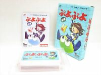PUYO PUYO Item ref/bcb Famicom Nintendo Japan Boxed Game fc