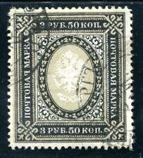 RUSSLAND 1884 38 gestempelt ohne BLITZE (S4225