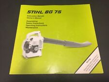 Stihl BG 75 Blower Instruction / Owners Manual - NOS OEM ----C1