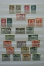 Belgium Stamps - Small Collection - E2