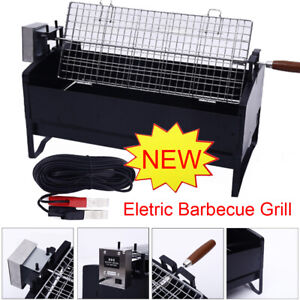 NEW BBQ Barbecue Rotisserie Unit with Motor Stainless Steel Hog Roast Spit Grill