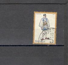 GRECIA1075  - SERIE COSTUMI  1972   -  MAZZETTA  DI 20 - VEDI FOTO
