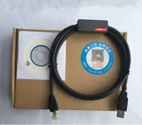 For NORDIC MCP MASTER CONTROL PANEL(MCP) Bluetooth debug compatible