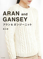 Kazekobo's Aran and Gansey Knit Clothes - Japanese Craft Book SP3