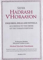 Rabbi Michoel Tenenbaum  Hadrash V'horaayon Bereishis - V'zos Habrochoh.Gerrer