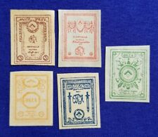 💵 1919 Russia Army of the North - Full set
