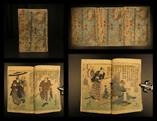1836 Japanese Samurai 47 Ronin Keanu Reeves COLOR Illustrated 3v Woodblock Print