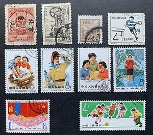 1949-1973 Group of 10 China Stamp