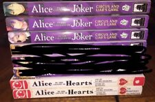 Lot Of 5 Alice in the Country of Hearts, 3, 5, Joker 2, 3, 4,  Manga