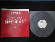 Keith Jarrett Sun Bear Concerts Japan Promo only Sampler White Label Vinyl LP