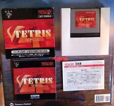 Nintendo Virtual Boy V Tetris Japan CIB Region Free