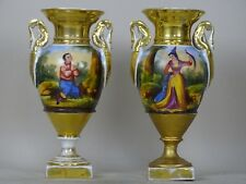 COPPIA VASI porcellana IMPERO SEVRES FRANCIA Napoleone 1800 XIX s LIMOGES GINORI
