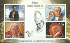 Timbres Religion Pape Jean Paul II Sahara ** année 2006 lot 21598