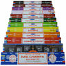 3 or 12 Pack Box Satya Genuine Nag Champa Incense Sticks Joss (mixed scents)