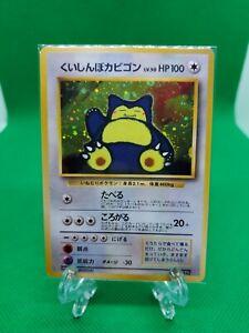 Snorlax CD Promo Japanese Pokemon Card Vintage