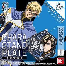 Character Stand Plate 04 Mcgillis Fareed Gundam Iron-Blooded Orphans Bandai