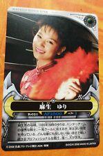 KAMEN RIDER KIVA Yuri Aso Character Battling Card   Ultimate Moon Card RARE