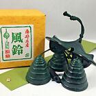 Kotobuki Japanese Wind Chime Cast Iron 3 Bells Green Beehive Japan Made 485-360