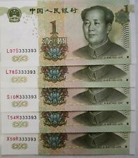 China 1999 1 Yuan 5 pcs Different Prefix Same Almost Solid Number Note 333393