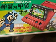 Bandai lsi game Double Play Complete