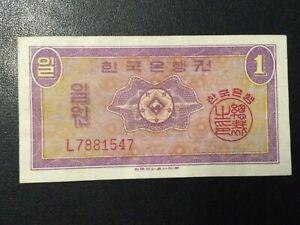 1962 SOUH KOREA ONE WON BANKNOTE!