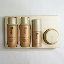 The Face Shop Heaven Grade Ginseng 4-item Kit Anti-aging Skincare Trial/Travel