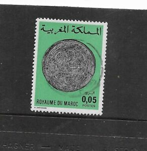 MOROCCO 1969.8th ANNIV. OF HASSAN 11. VEY FINE USED. AS PER SCAN