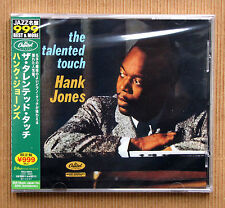 Hank Jones , The talented touch ( CD_Japan_Remastering 24-bit )