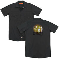 FIREFLY SERENITY LOGO Adult Men's Dickies Graphic Work Shirt SM-3XL