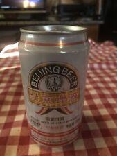 Beijing Beer 1998 Official Beer Of State Banquets Beijing ,China