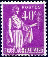 """FRANCE N° 281a NEUF* Variété """"TYPE II"""""""