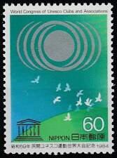 Japan postfris 1984 MNH 1591 - Unesco Club Congress