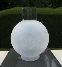 """Frosted Glass Ball Shaped Oil Lamp Chimney / Globe / Shade 81mm 3 1/4"""" Fitter"""