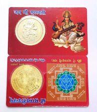 Hindu Coin in Card Saraswati Shri Shree Pocket Yantra Yantram Luck Charged Atm