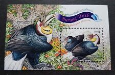 2009 Malaysia Unique Bird Hornbill ERROR Mini Sheet Stamp (country name omitted)