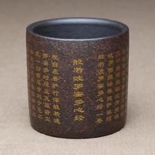 1pc Chinese Yixing Purple Clay Zisha Prajnaparamita Heart Sutra Tea Cup 100cc