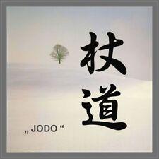 3x je. Budo, Karate, Kalligraphie Kanjis Aufkleber (FREISTEHEND ohne Untergrund)