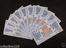 10 Pieces Bhutan Banknotes One Ngultran 2006 UNC