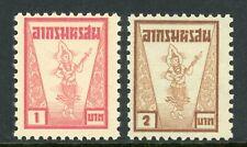 Thailand Revenue Stamps MNH T351 ⭐☀⭐☀⭐