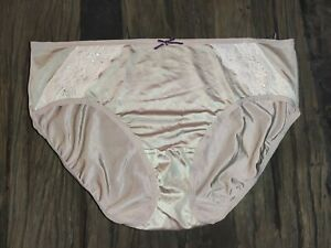 NEW LANE BRYANT CACIQUE 14/16 NUDEWITH WHITE LACE TRIM NO-SHOW HIPSTER PANTY