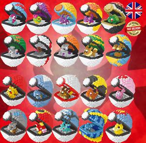 Character Ball Nano Building Blocks INC BOX Xmas Gift UK Seller Stocking Filler