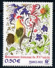 STAMP / TIMBRE FRANCE NEUF  N° 3629 ** / TABLEAUX / ENLUMINURE FRANCAISE