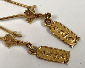 Vintage Egyptian Cartouche 18K Yellow Gold Earrings 2.40 Grams