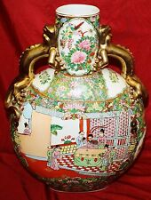 CHINESE  FAMILLE ROSE  MOONFLASK VASE WITH DRAGON HANDLES