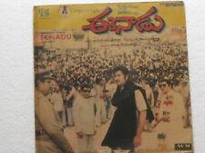 Eenadu Telugu  LP Record Bollywood  India-1285